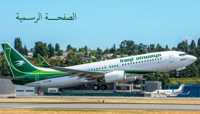 Boeing 737-800 Iraqi Airways