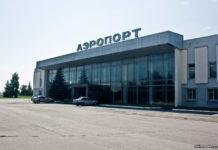 Пассажирский терминал в аэропорту Полтава
