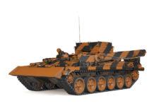 Бронированный тягач БРЭМ-1 на базе танка Т-72