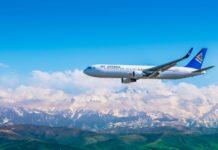 Boeing 767 Air Astana