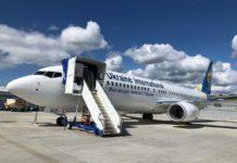 Третий новый Boeing 737-800, полученный МАУ в 2018 году