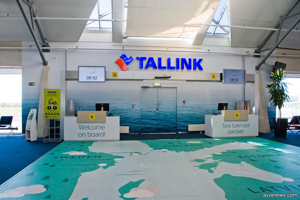 Выход на посадку в аэропорту Таллинн, оформленный Tallink