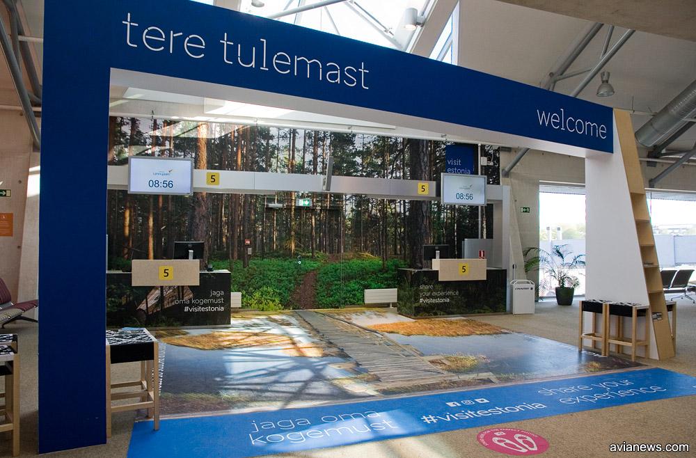 """Выход на посадку в рамках рекламной кампании """"Посетите Эстонию"""" в аэропорту Таллинна"""