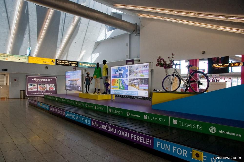 Зал получения багажа, зона прилета в аэропорту Таллинна
