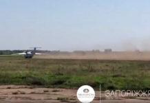 Взлет Ан-74 с грунтовой полосы в аэропорту Запорожье