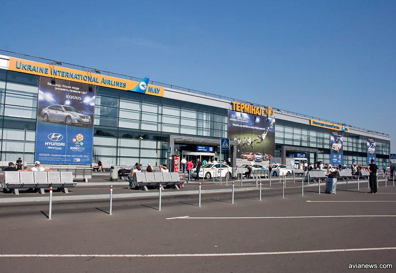 Терминал F в аэропорту Борисполь