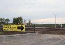 Бесплатная перехватывающая парковка на подъезде к терминалу аэропорта Пулково