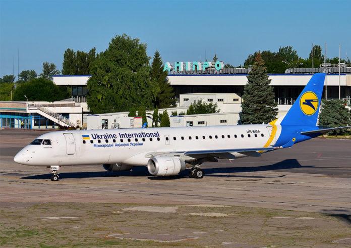 Госпредприятие заключило договор на проектирование нового аэродрома в аэропорту Днепра