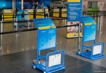 Рамка для измерения габаритов ручной клади пассажиров МАУ