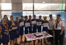 Церемония в аэропорту Дели по случаю прилета первого рейса МАУ из Киева