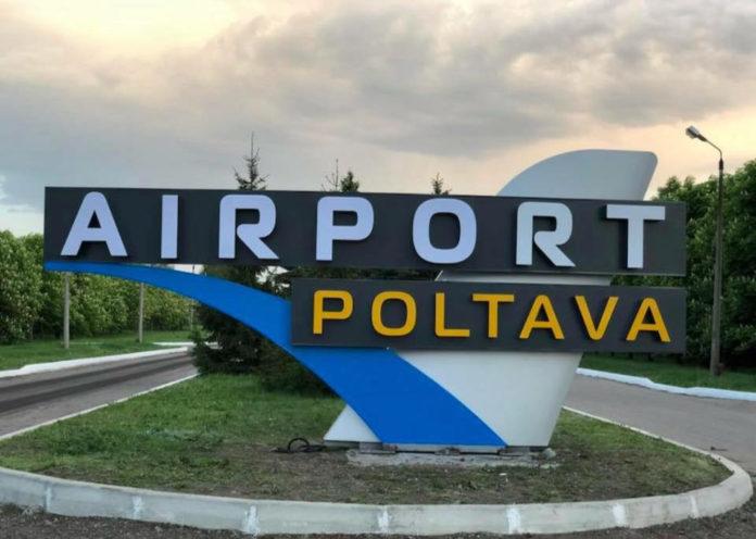 Стелла на въезде в аэропорт Полтава