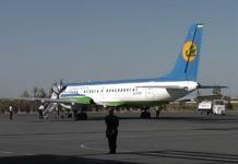 Ил-114-100 Uzbekistan Airways