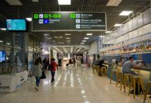 Зал вылета международных рейсов в терминале А аэропорта Жуляны