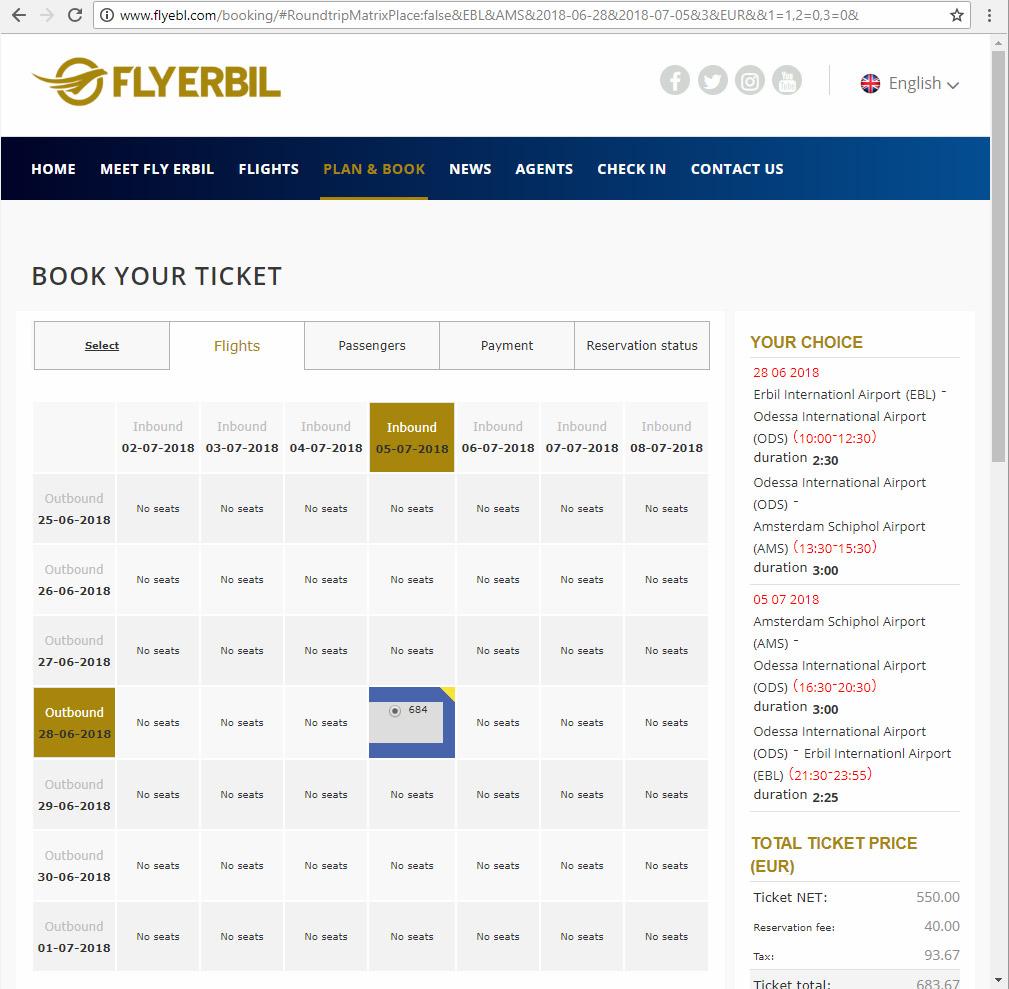 Пример бронирования авиабилетов Эрбиль-Амстердам через Одессу на сайте flyerbil