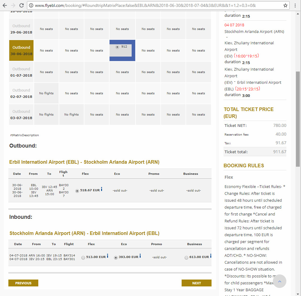 Пример бронирования авиабилетов Эрбиль-Стокгольм через Киев на сайте flyerbil