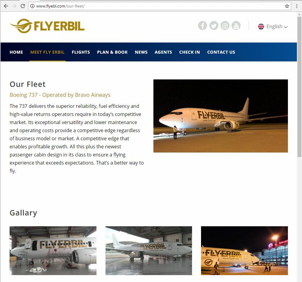 Раздел Флот на сайте flyebl.com, в котором размещены фотографии Boeing 737 с украинской регистрацией UR-CQW в ливрее flyerbil