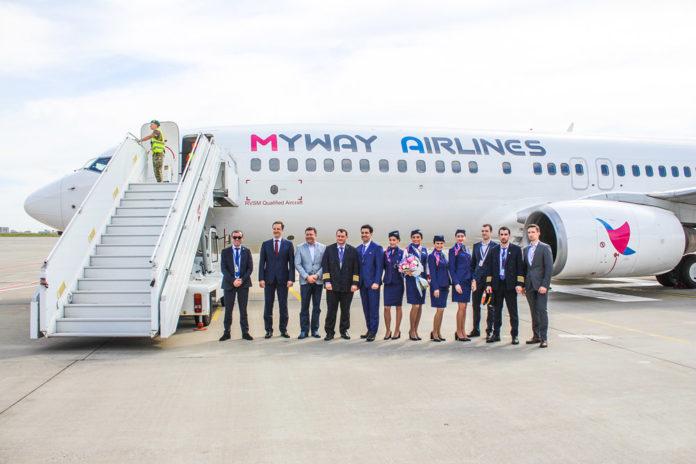 Встреча первого рейса Тбилиси-Харьков в аэропорту Харькова