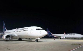 Самолеты Boeing 737-800 Myway Airlines