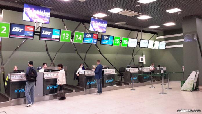 Стойки регистрации LOT и Nordica в аэропорту Жуляны