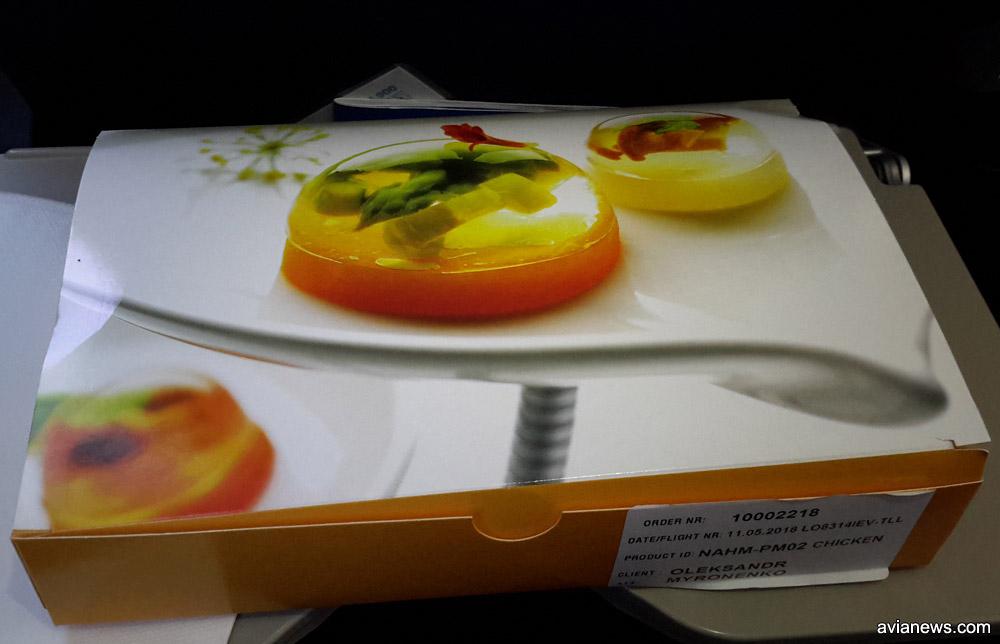 Платное питание Nordica в запакованном виде