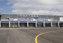 Терминал в аэропорту Полтава после ремонта. Вид со стороны летного поля