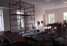Неотремонтированные помещения в аэропорту Полтава