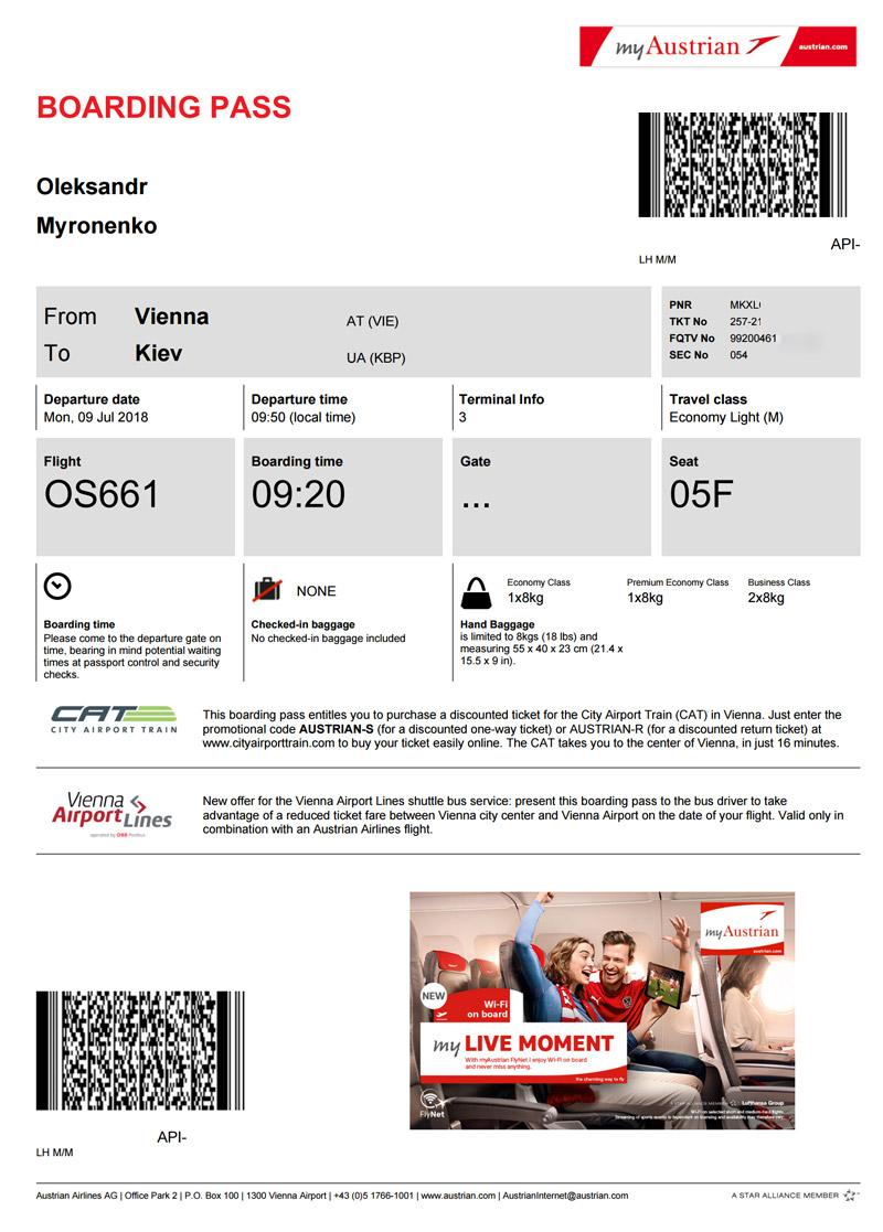 Посадочный талон Austrian Airlines для распечатки на листе формата А4