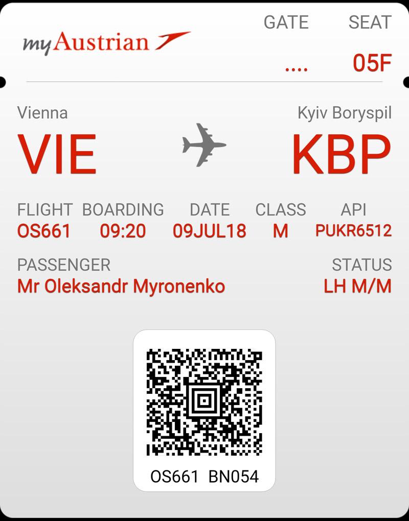 Посадочный талон Austrian Airlines для мобильных устройств
