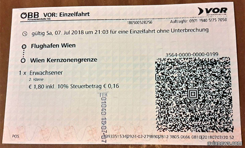 Билет на поезд за 1,8 евро, купленный в пункте обслуживания OBB в аэропорту Вена Швехат, позволяющий проехать от аэропорта до начала действия билета Wien Kernzone