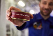 Пример космического питания