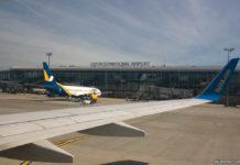 Новый терминал в аэропорту Львов