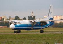 "Ан-24 авиакомпании ""Мотор Сич"". Фото: avianews.com"