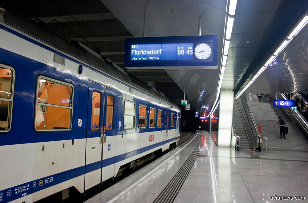 Можно ли в аэропорту купить билет на поезд крым из нижний новгорода билет на самолет