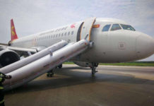 Самолет A320 Captal Airlines после аварийной посадки