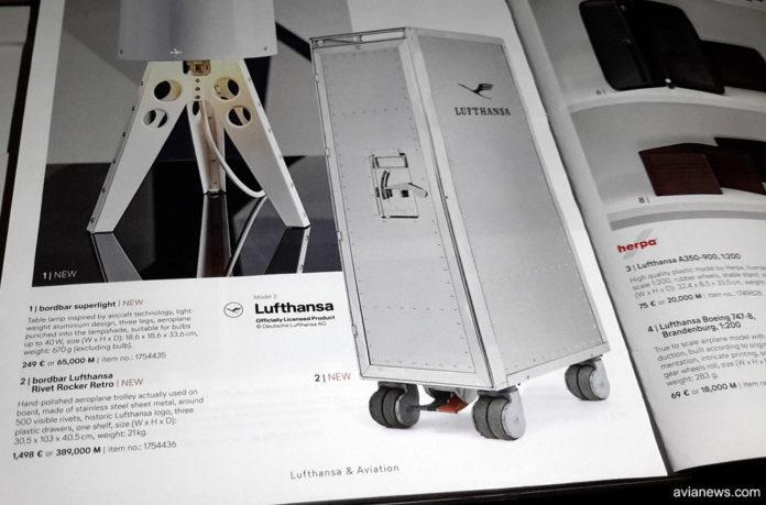 Авиационная тележка из каталога Duty Free товаров Lufthansa, которую могут купить пассажиры. Фото: avianews.com