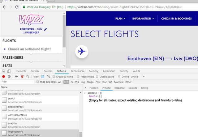 Анализ кода на сайте Wizz Air