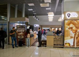 WOG-кафе в аэропорту Жуляны