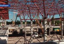 Каркас нового терминала в аэропорту Запорожье. Кадр из видео телеканала ТВ-5