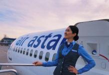 Бортпроводник авиакомпании Air Astana