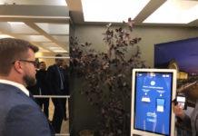 Автомат по продаже билетов на поезд в аэропорт Борисполь