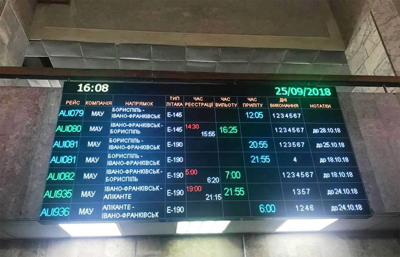 Новое электронное табло с расписанием полетов из аэропорта Ивано-Франковск