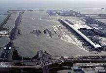 Подтопленный аэродром аэропорта Кансай после тайфуна Джеби. Фото: Mainichi photography