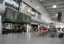 Пассажирский терминал в аэропорту Львов