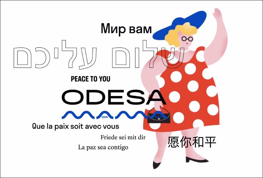 """Новый логотип аэропорта Одесса и лозунг - """"мир вам"""""""
