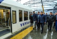 """Строительство накрытия на станции """"Борисполь-аэропорт"""" рядом с терминалом D"""