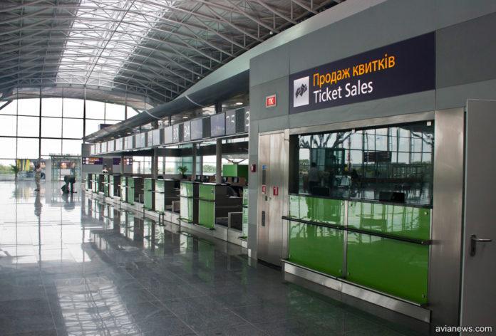Касса по продаже авиабилетов в аэропорту