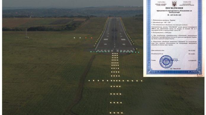 Взлетно-посадочная полоса аэропорта Черновцы с новой светосигнальной системой