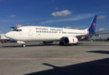 Boeing 737-800 Myway Airlines в аэропорту Борисполь