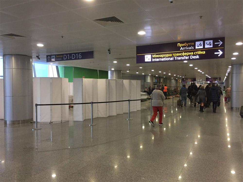Старая трансферная зона в терминале D в аэропорту Борисполь демонтирована