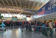 Очередь на контроль безопасности в аэропорту Борисполь. Фото: Иван Лях
